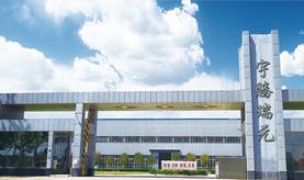 河北宇腾瑞元科技官方网站建设案例展示